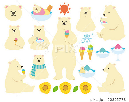 シロクマとアイス イラスト集のイラスト素材 20895778 Pixta