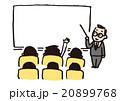 セミナー 講師 男性のイラスト 20899768