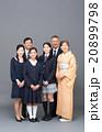 家族 20899798