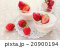 イチゴムース 20900194