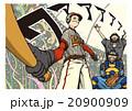 プロ野球開幕のイメージイラスト 20900909