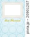 結婚報告ハガキ 写真フレーム はがきテンプレート 20901207