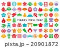 年賀状 和風アイコン はがきサイズ 20901872