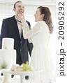 WEDDING 20905292