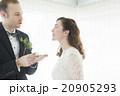 WEDDING 20905293