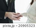 WEDDING 20905323