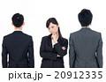 ビジネスウーマン 20912335