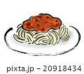 スパゲティ 20918434