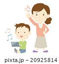 携帯ゲームで遊ぶ子供と怒るお母さん 20925814