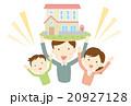 住宅 家族 人物のイラスト 20927128