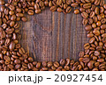 coffee 20927454