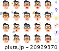 男性 表情 顔のイラスト 20929370