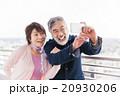 ケータイで写真を撮るシニア夫婦 20930206