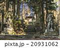 両子寺 仁王像 石段の写真 20931062