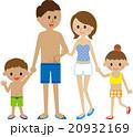 家族 仲良し 水着のイラスト 20932169