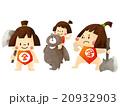 金太郎 カラフル版 20932903