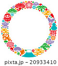 和風アイコンの円 カラフル 年賀状 20933410