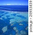 空撮 海 グレートバリアリーフの写真 20933839