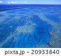 空撮 海 グレートバリアリーフの写真 20933840