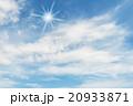 空 ブルー くもの写真 20933871