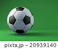 Soccer ball with shadows on green background. 20939140