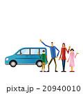 家族でドライブ 20940010