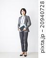 女性 40代 ビジネスウーマンの写真 20940728