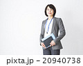 女性 40代 ビジネスウーマンの写真 20940738