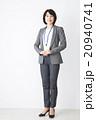 女性 40代 ビジネスウーマンの写真 20940741