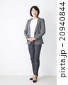 女性 40代 ビジネスウーマンの写真 20940844