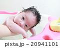 沐浴する赤ちゃん 20941101