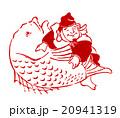 恵比寿様のイラスト 20941319