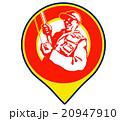 釣りスポットアイコン 20947910