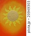 金の太陽 20949303