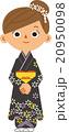 振袖 ベクター 着物のイラスト 20950098
