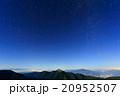 南アルプス・北岳から見る北の夜空と甲斐駒ヶ岳・八ヶ岳 20952507