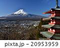 富士山 新倉浅間神社 忠霊塔の写真 20953959