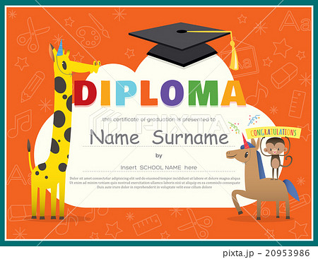 primary school kids diploma certificate templateのイラスト素材