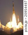 H-IIA 20954497