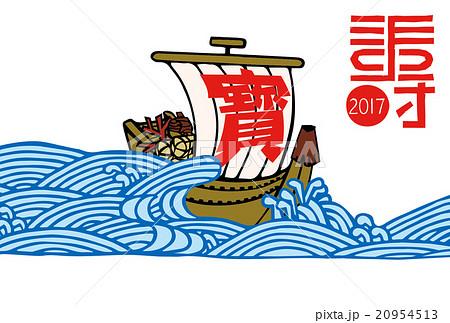 年賀素材_宝船イラスト_のイラスト素材 [20954513] - PIXTA