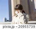 病気 辛い 女性の写真 20955739