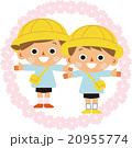 幼児 20955774