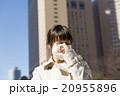 病気 辛い 女性の写真 20955896