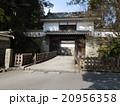 飫肥城の大手門 20956358