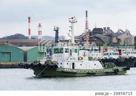タグボート 水島港/岡山 20956715