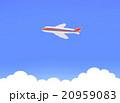 青空の飛行機と雲 20959083
