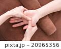 マッサージ ハンドマッサージ 手の写真 20965356