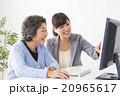 ビジネスイメージ 若い女性とシニア女性  20965617