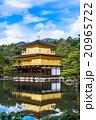 京都 世界遺産 金閣寺 20965722