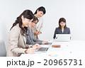 ビジネスウーマン オフィス ビジネスの写真 20965731
